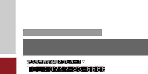 Gojo GENBEI